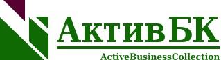 logo активбк.jpg